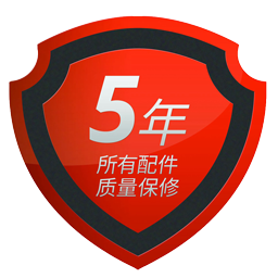 5 year Warranty Shield Chinese
